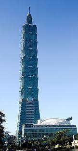 Самое высокое коммерческое здание - небоскреб Taipei на Тайване
