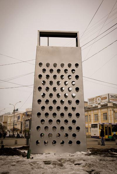 Огромную терку поставили в Екатеринбурге