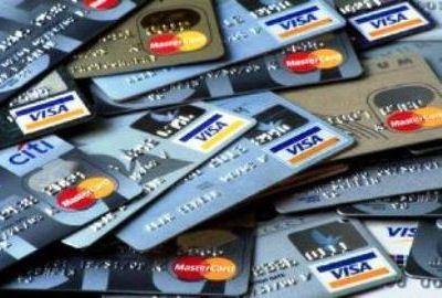 Кредитные карты по почте отправляют незаконно