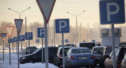 Порядка одной трети машин в Москве паркуются без соблюдения ПДД