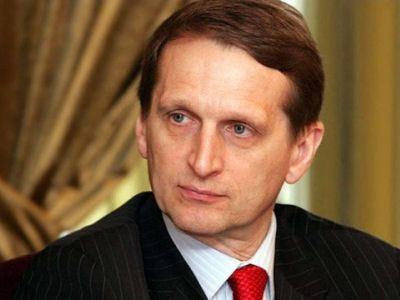 Спикер Госдумы на клад не претендует