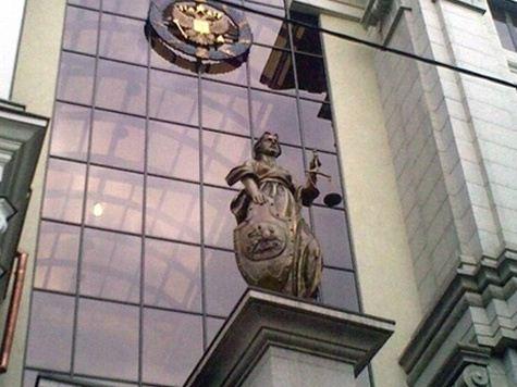 Пленум Верховного суда