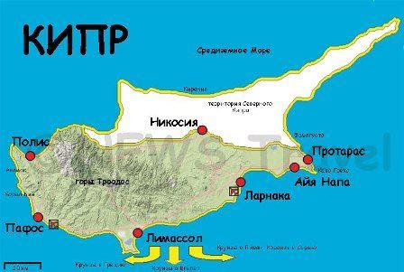 Кипр - остров на средиземноморском побережье