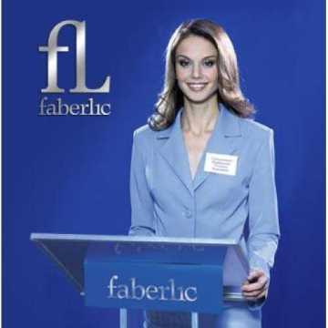 Фаберлик – одна из ведущих Российских косметических компаний