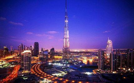 View of Burj Dubai at night