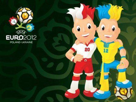14-й футбольный турнир среди европейских стран