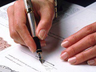 С оформлением документов помогут специалисты