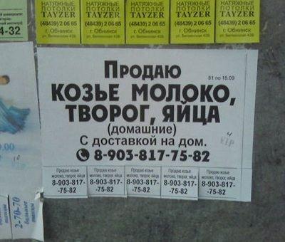 Объявления исчезнут с улиц Москвы?