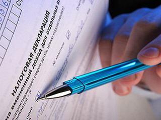 Система единого налога на вмененный налог будет отменена к 2018 году