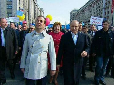 Медведев на демонстрации 1 мая
