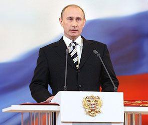 7 мая Владимир Путин в третий раз переживет инаугурацию