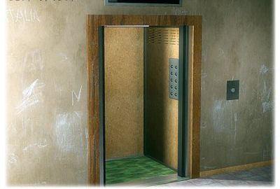 Это обычный лифт…