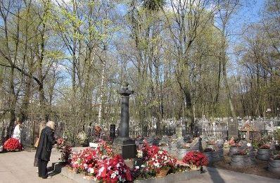 Красненькое кладбище