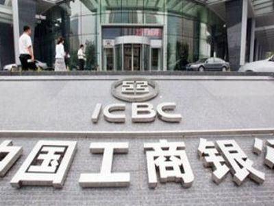 Китайские банки идут в США.