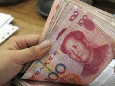 Американские потребители теперь могут размещать депозиты в юанях.