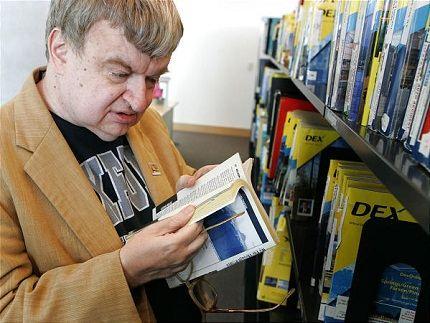 Феноменальный читатель