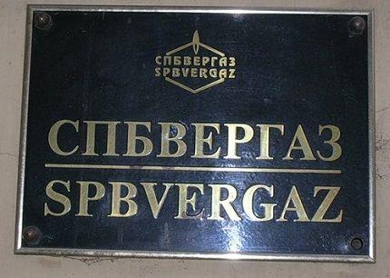 Российская аббревиатура