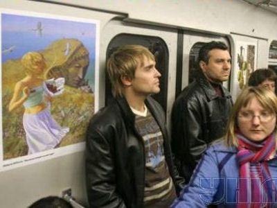 Дизайнеры решили сделать метро добрым.