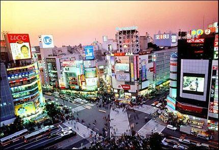 Яркий Токио