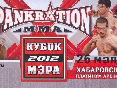 Хабаровск принимает кулачные бои.