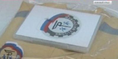 Подарок отправлен в Кремль.