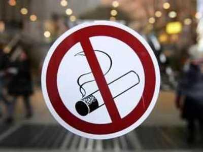 Страна присоединилась к антитабачной конвенции ВОЗ.