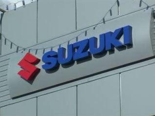 Компания Suzuki
