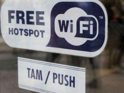 В киевских клиниках появится бесплатный WI-FI.