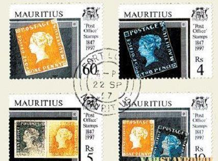 Известные коллекционеры марок значок октябренка цена
