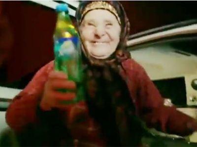 Бабушки уже снимались в рекламе