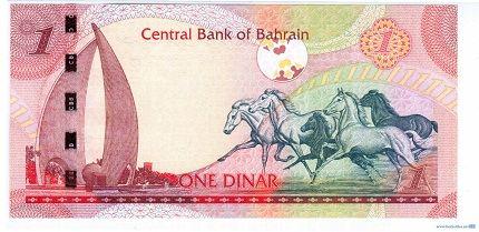 Купюра родом из Бахрейна