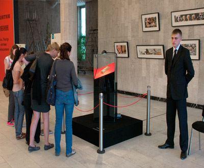 Третьяковка выставляет лучшую инвестицию в современное искусство России – «Золотой Шедевр» арт-группы CF