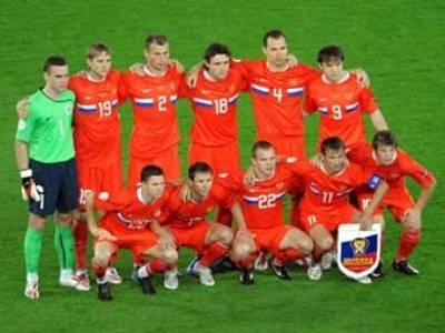 Футбольная сборная России