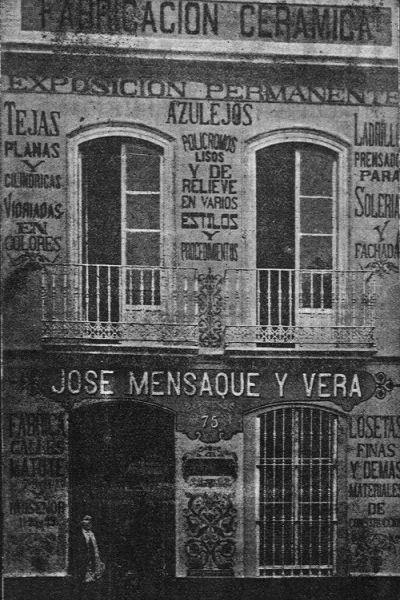 Завод керамической плитки в районе Триана в Севилье