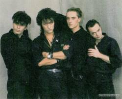 Группа «Кино»