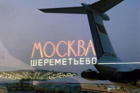В московском аэропорту Шереметьево появятся бесплатные Skype-киоски