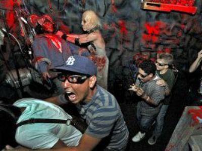 «Дом ужасов» заработает в День города