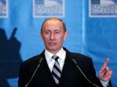 Владимир Путин сообщил о назначении Титова на Петербургском международном экономическом форуме