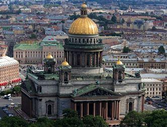 В Петербурге представят программу реновации исторического центра