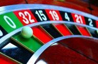 Как сбить интернет казино