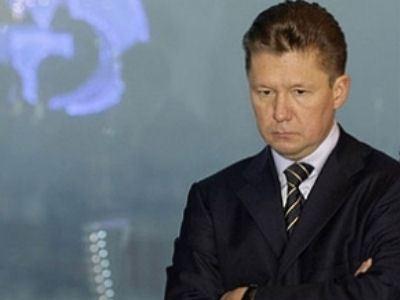 Алексей Миллер считает, что повышать цену на газ для Украины нет оснований