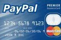 Pay Pal - ������������� ��������� ������� ����� ����