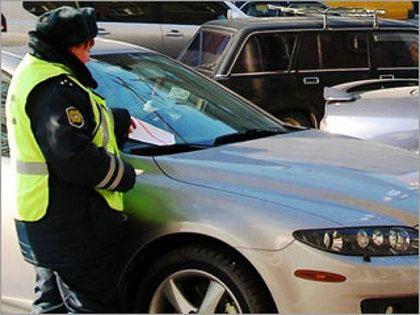 Неправильную парковку могут разрешить?