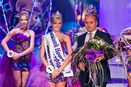 Конкурс красоты Мисс Нижний Новгород - 2011