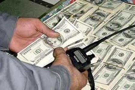Бюджет России существенно пополнился