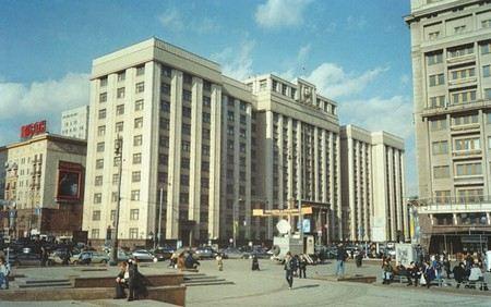 «Здание Госдумы сейчас охраняется в усиленном режиме»
