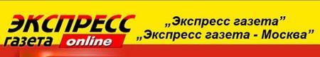 «Певица МакSим задолжала «Экспресс-газете» 50 тыс. рублей»