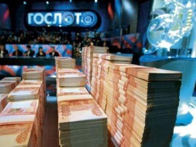 Выигрыш ждет жителя Курска в Москве