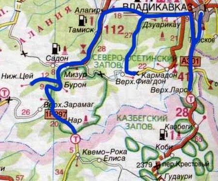 ДТП произошло на 74-м километре трассы Владикавказ-Лескен