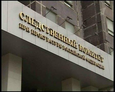 По факту пропажи главы района Раменки заведено уголовное дело по статье «Убийство»